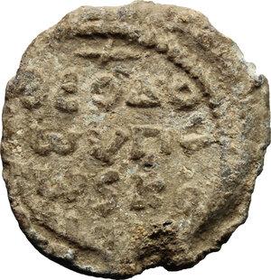 reverse: PB Seal, 8th-12th century