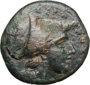 obverse: Syracuse.  Agathokles (317-289 BC).. AE 19mm