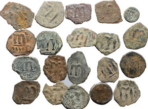 reverse: Lot of 20 Arab-Byzantine AE coins