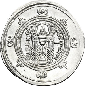 reverse: The Abbasid Caliphate.  Umar ibu al-Al (?) AH 155-165 (771-782 AD).. AR Hemidrachm, struck under the Abbasid Governors of Tabaristan, dated PYE 125 (AH 160, 776 AD)