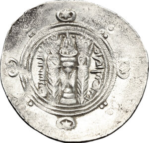 reverse: Tabaristan. Dabuyads of Tabaristan. AR Hemidrachm, anonymous issue, 8th cent. AD