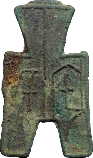 obverse: China.  Warring States, 476-221 BC.. Flat handled spade money