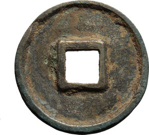 reverse: China.  Yuan Dynasty. Wo Zong (Khaishan), 1308-1311. 10 cash coin