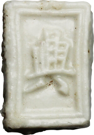 obverse: China. Porcelain gambling token in rectangular shape