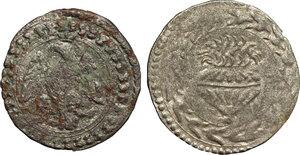 obverse: Italy. .  Guidobaldo II della Rovere (1538-1574). Lot of 2 Quattrinii, Urbino and Pesaro mint