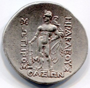 reverse: Thrace, Thasos (399-387 a.C.). AR tetradramma (16,92 gr.). D.\: profilo a destra di Dionysos; R.\: Eracle con pelle di leone e clava. SNG Cop. 1040. SPL. Rara.