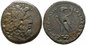 obverse: Grecia Antica. Regno tolemaico. Tolomeo III (246-221 a.C.), Egitto, Alessandria. AE Tetrobolo (37mm. - 39.60gr.). D.\: testa diademata di Giove a destra; R.\: aquila in piedi a sinistra, testa a destra, su fulmine; cornucopia filettata sopra la spalla. SNG Cop. 224. BB. NC.
