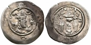 obverse: Sasanian Kingdom. Vahrām (Bahram) VI (AD 590-591). AR Drachm (30mm. - 3,69gr.). qBB.