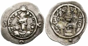 obverse: Sasanian Kingdom. Husrav (Khosrau) I (531-579). AR Drachm (31mm. - 4,11gr.). qBB.