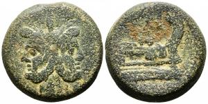 obverse: Anonimo (211 a.C.). Zecca incerta. AE Asse (33 mm. - 36,04 gr.). D.\: testa di Giano bifronte. R.\: prua Galea. qBB/MB. Moneta molto spessa.