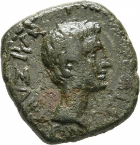 obverse: Augusto (27 a.C. - 14 d. C.). Macedonia, Tessalonica. AE (4,85 gr. - 19 mm.). R.\: ΘЄΣΣA / ΛONI / KЄΩN, in tre righe dentro corona d alloro. RPC I, 1559. MB+. R1.