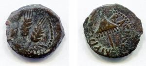 obverse: Judaea, Jerusalem. Erode Agrippa (37-44). AE Prutah (19 mm. - 2.20 gr.). MB. NC.