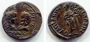 obverse: Gordianus III con Tranquillina (238-244). Marcianopolis, Moesia Inferiore. AE Tetrassarion o Pentassarion (10,83 gr. 26 mm.). D.\: AVT K M ANT ΓOPΔIANOC AVΓ CЄB / TPANKVΛΛINA. R.\: OVΛΠIAC AΓXIAΛE ΩN. Moushmov 2280. Variante (mancanza di E nel campo). BB. Rara! %MCEPASTEBIN%
