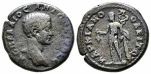 obverse: Diadumenianus (218-218). Moesia Inferior, Marcianopolis. AE Bronzo (20 mm. - 6,85 gr.). MB. RR.