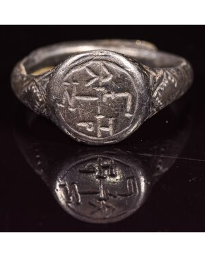 obverse: MEDIEVAL SILVER RING WITH CHRISTIAN MONOGRAM