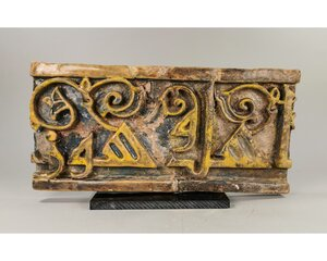 obverse: ISLAMIC SELJUK GLAZED TILE WITH CALLIGRAPHY