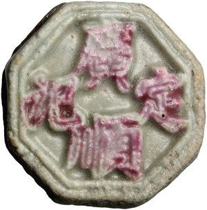 obverse: China. Porcelain gambling token