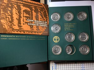obverse: Israel. Coin-Medals of historical Cities in Israel. Israel Government Coins and Medals Corporation, 1965