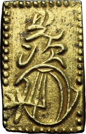 reverse: Japan.  Edo Period (1603-1868). Ni Bu Ban Kin  (2 Bu size  gold), 1856-1960. 20 x 12 mm