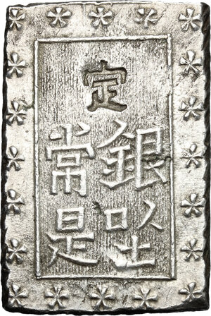 reverse: Japan.  Edo Period (1603-1868). AR Ichibu, Tokyo mint, 1837-1854