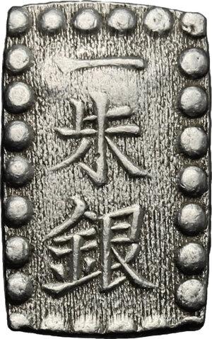 obverse: Japan. AR Shu, 1868-1869