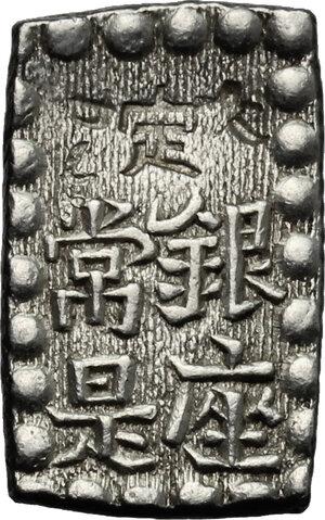 reverse: Japan. AR Shu, 1868-1869