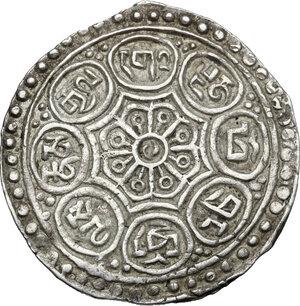 reverse: Tibet. AR Tangka, 1880-1912