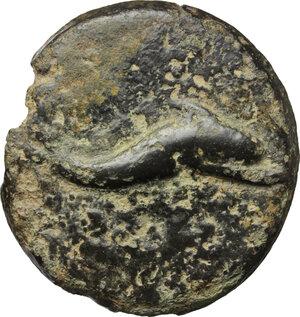 obverse: Dioscuri/Mercury series.. AE Cast Triens, c. 275-270 BC