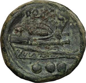 reverse: AE Quadrans, Luceria mint, c. 211-208
