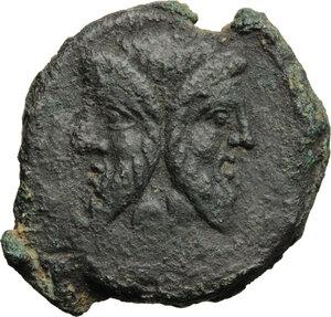 obverse: Q. Titius. AE As, 90 BC