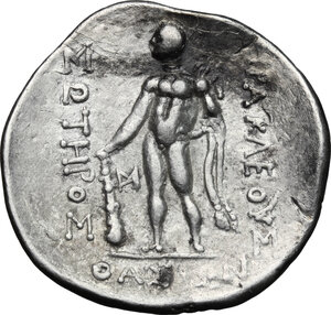 reverse: Celts in Eastern Europe. AR Tetradrachm, imitation of Thasos, after 148 BC
