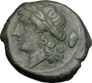 obverse: Samnium, Southern Latium and Northern Campania, Cales. AE 21 mm, 265-240 BC