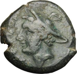 obverse: Samnium, Southern Latium and Northern Campania, Suessa Aurunca. AE Obol, c. 265-240 BC
