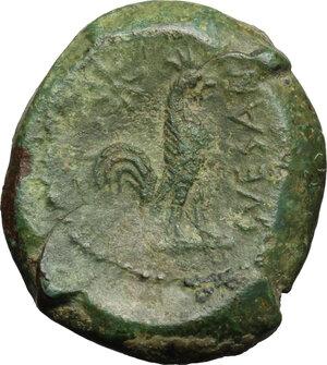 reverse: Samnium, Southern Latium and Northern Campania, Suessa Aurunca. AE Litra, c. 270-240 BC