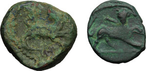 reverse: Central and Southern Campania, Capua (?). Multiple lot of two (2) AE coins, 3rd century BC