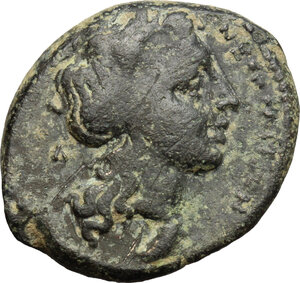 obverse: Central and Southern Campania, Neapolis. AE 17.5 mm, c. 300-275