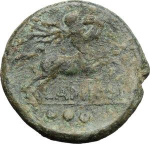 reverse: Eastern Italy, Larinum. AE Teruncius, c. 210-175 BC