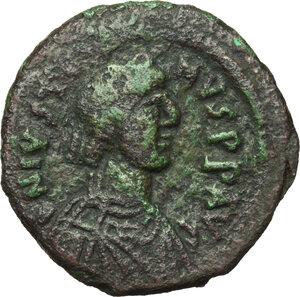 obverse: Justinian I (527-565).. AE Follis, Nicomedia
