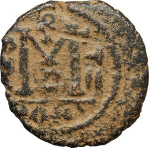 reverse: Arab-byzantine, Umayyad Caliphate, pre-reform coinage.. AE Fals, Emesa mint, 41-77 H / 661-697 AD