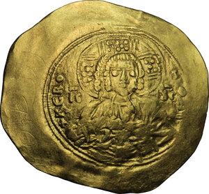 obverse: Manuel I Comnenus (1143-1180).. AV Hyperperon, Constantinople mint