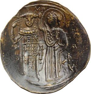 reverse: John III Ducas (1222-1254).. Debased AV Hyperpyron scyphate. Empire of Nicaea, Magnesia mint, 1222-1254