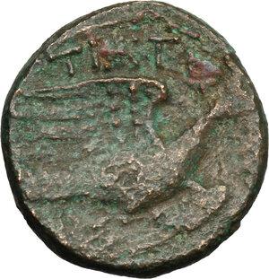 reverse: Northern Apulia, Teate. AE Biunx, c. 225-200 BC