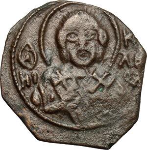 obverse: Bari.  Ruggero II (1105-1154). Follaro
