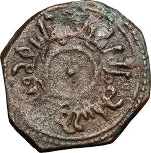 reverse: Bari.  Ruggero II (1105-1154). Follaro