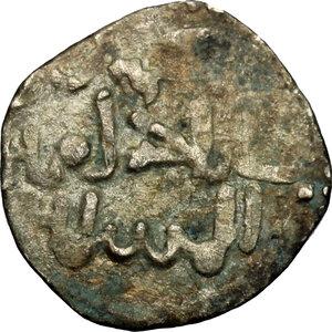 obverse: Entella.  Muhammad Ibn  Abbad (1220). Denaro