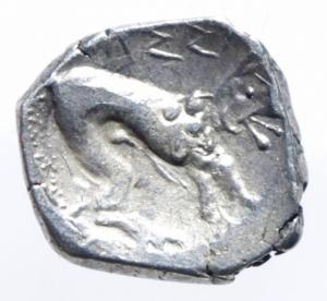 reverse: Monete Celtiche. Gallia Cisalpina. Insubri. III-II Sec. a.C. Dracma, imitazione del tipo massaliota. Ag. D/ Testa di Artemide a destra. R/ Leone stilizzato gradiente a destra. Peso 2,51 gr. Diametro 16,00 mm. BB+.ep