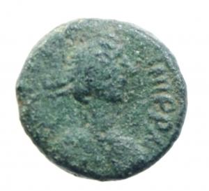 obverse: Bizantini. Giustino II. 565-578 d.C. Pentanummo. Ae. D/ DN IVSTINI PP Busto verso destra. R/ Grande V sopra stella, in corona. Zecca Roma. Peso 1,48 gr. Diametro 11,00 mm. BB+.__
