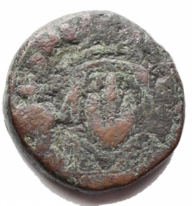 obverse: Impero Bizantino - Eraclio 610-641. Cartagine. XX Nummi 620/621. gr 4,5. mm 16,04.Sear 874, MIB 235, Sommer 11.108. MB-qBB. Raro