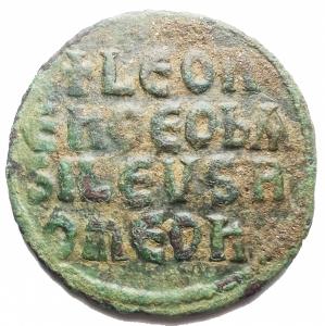 reverse: Impero Bizantino -Leo VI (886-912).Follis, Costantinopoli.D/ + LЄOn ЬAS ILЄVS ROm. Busto di fronte che indossa corona e clamide e tiene akakia.R/ Legenda in quattro righe: +LЄOn/Єn ӨЄO ЬA/SILЄVS R/OmЄOn.D.O. 8. Sear 1729. Ratto 1873.AE.g. 6,45.mm 25,78.BB+.Patina verde
