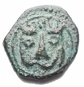 obverse: Zecche Italiane - Messina. Guglielmo II (1166-1189) Follaro.D/ Legenda cufica. R/ Testa di leone. Gr. 1,21. AE. Sp.118. BB+